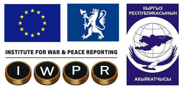 Институт освещения войны и мира 3