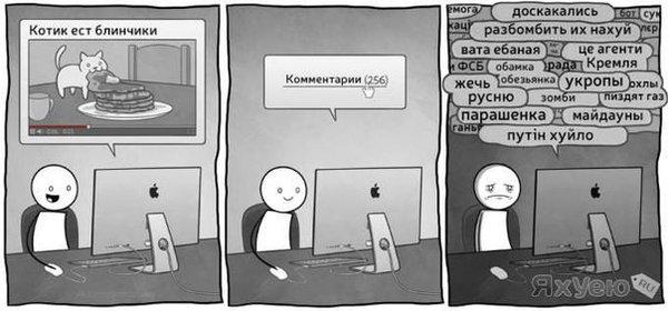 утро в Рунете