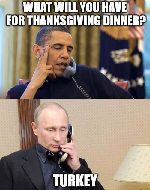 Турция на День благодарения