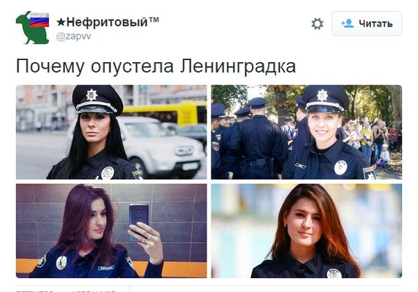 почему опустела Ленинградка