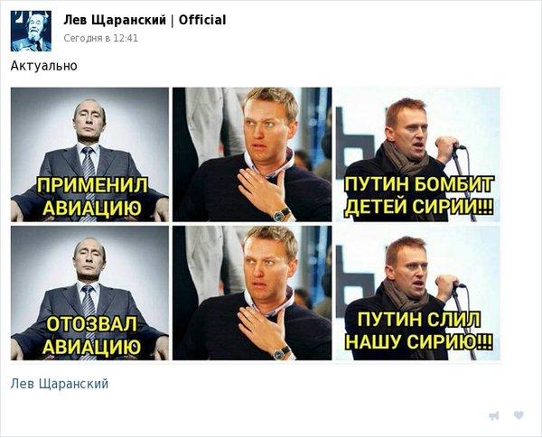 Путин бомбил, но слил