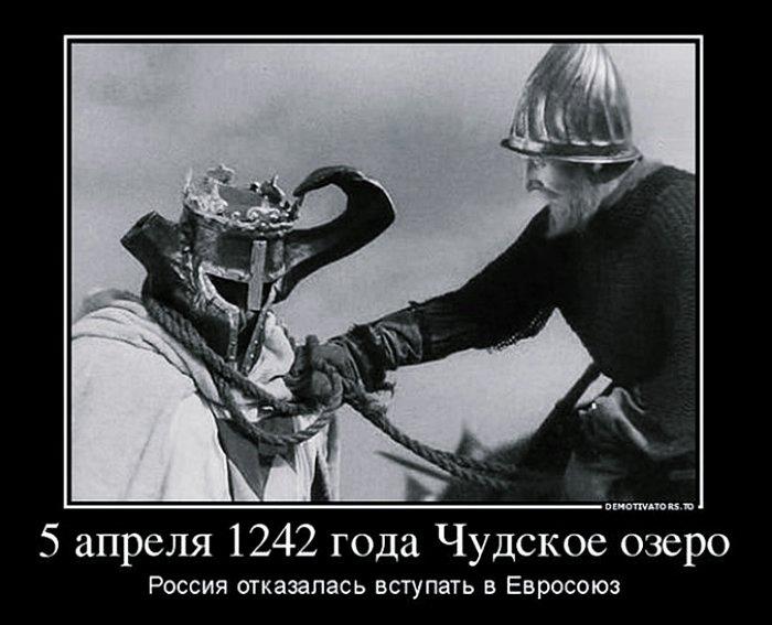 Россия отказалась вступать в ЕС