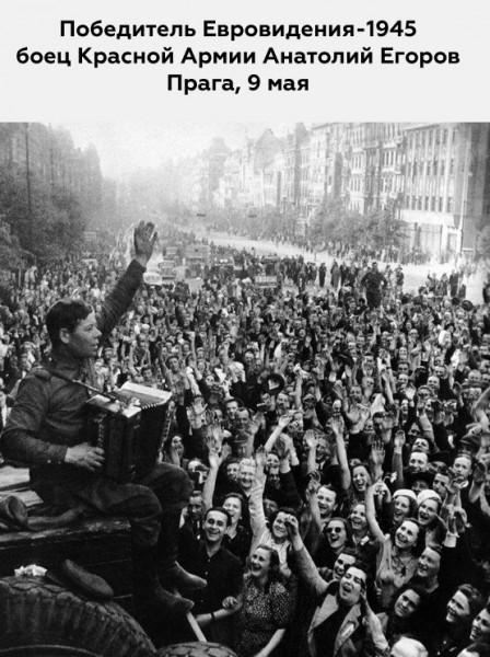 Евровидение-1945