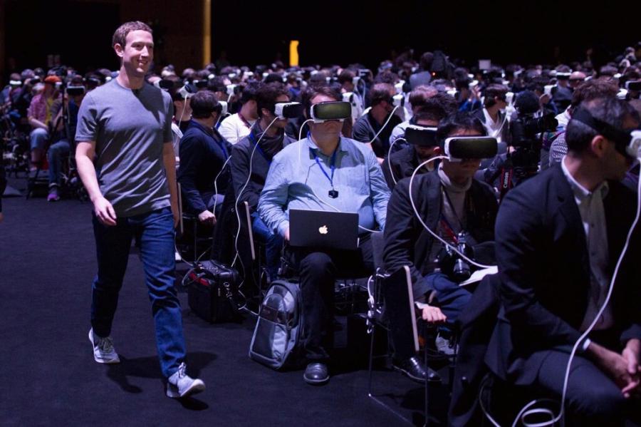 надзиратель Цукерберг