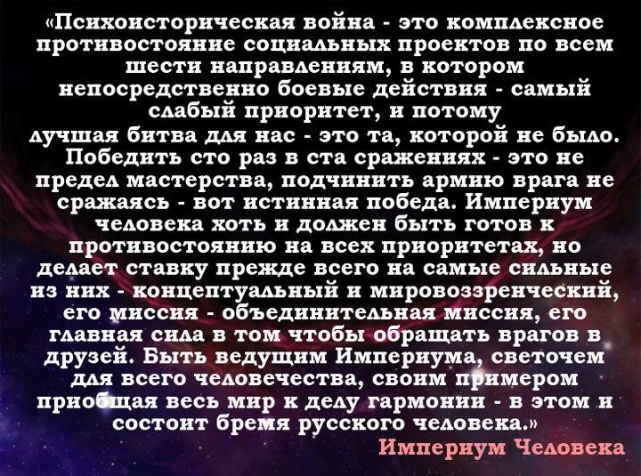 бремя русского человека
