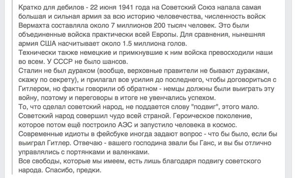 кто напал на СССР 22 июня
