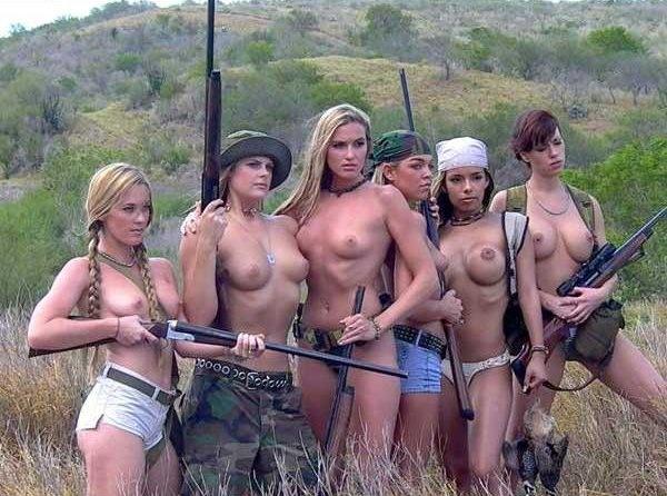 охотницы