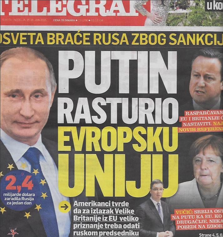 месть русских братьев за санкции