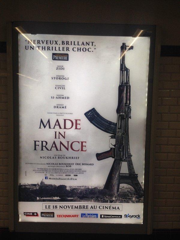 сделано во Франции