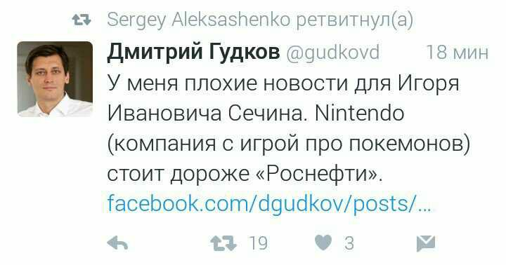 В первой половине 2016 года почти миллиону россиян запретили выезд за границу из-за долгов - Цензор.НЕТ 5793