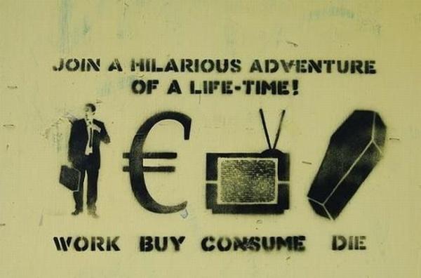 потребительство