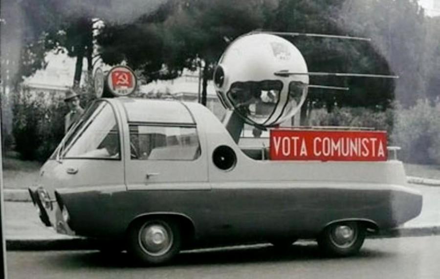 голосуй за коммунистов