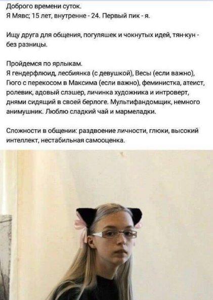 Мявс 1