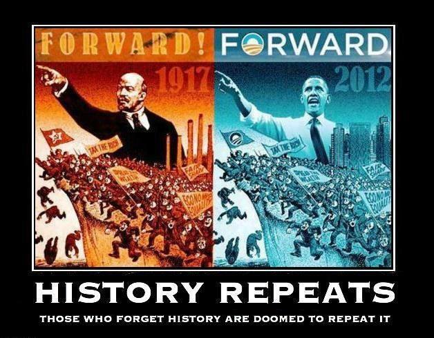 Обама - коммунист