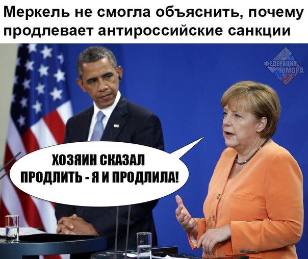 Меркель о продлении санкций