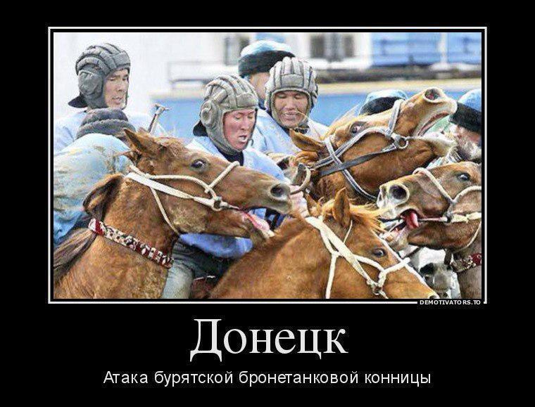 атака бурятской бронетанковой конницы