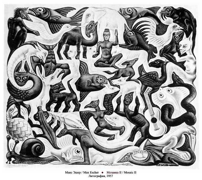 Мозаика 2