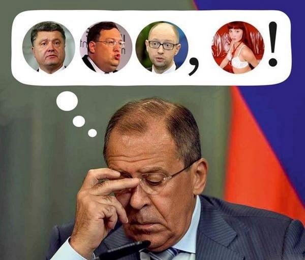 мысли Лаврова