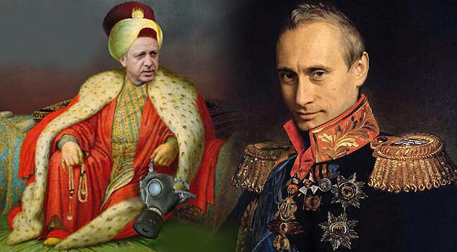 султан 2