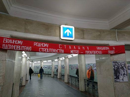 реконструкция на станции Сокольники
