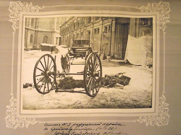 взорванная карета князя Романова