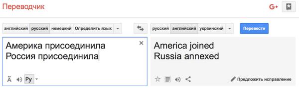 разница между Россией и Америкой
