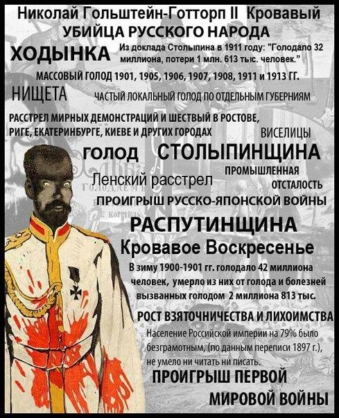 достижения Николая II