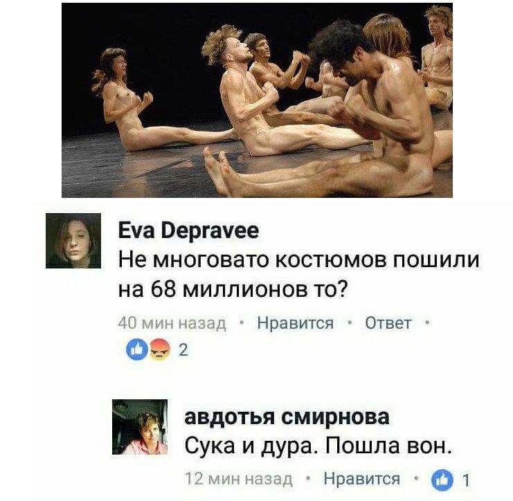 Авдотья Смирнова и костюмы