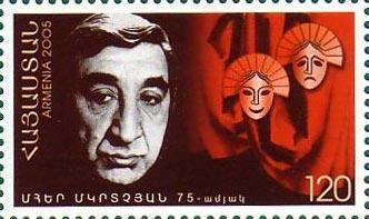 frunzikmkrtchyank