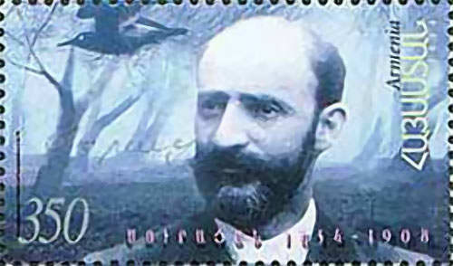 Mouratsan_stamp