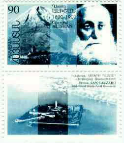 Stamp_of_Armenia_m70