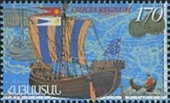 armenia1999aug12
