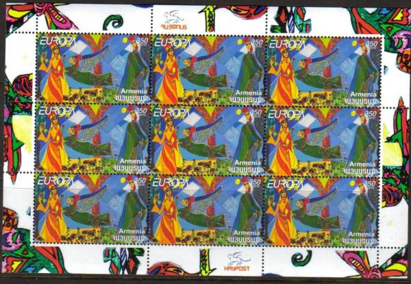 ArmenianStamps-500-Sheet