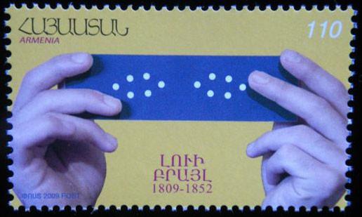 Louis_Armenia