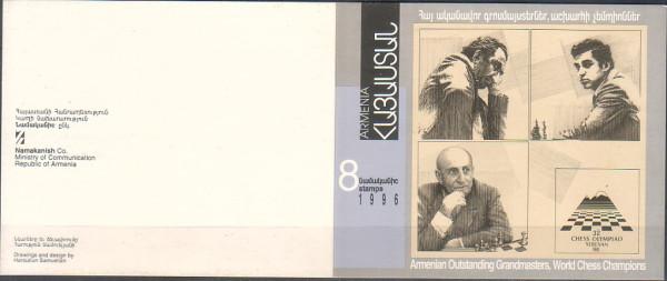 1996 shahmati 1buklet2