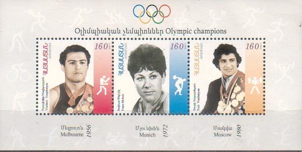2010 Olimpijskie chempioni 1bl