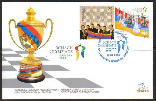 armenia2009_5