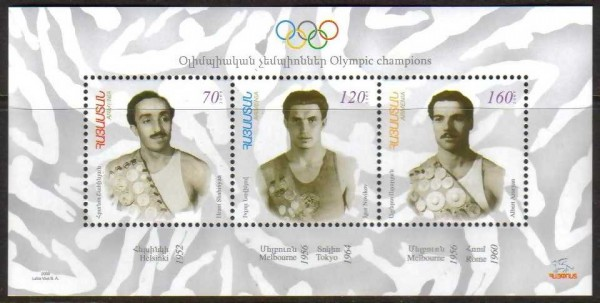 ArmenianStamps-468-470