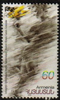 armstamp-099