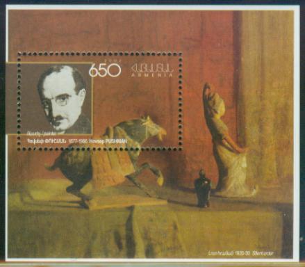 ArmenianStamps-267