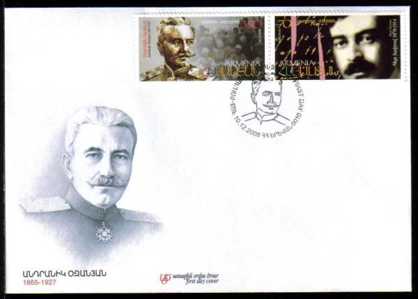 ArmenianStamps-446-447-FDC-A