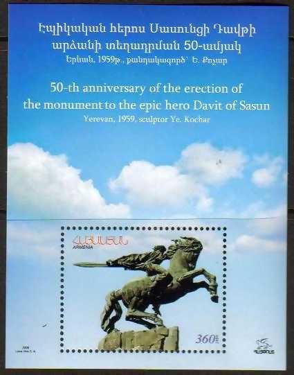 ArmenianStamps-466