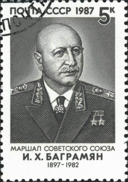 Marshal_of_the_USSR_1987_CPA_5895