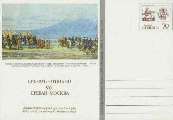 ArmenianPostalCards-11