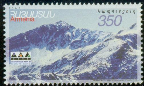 ArmenianStamps-273
