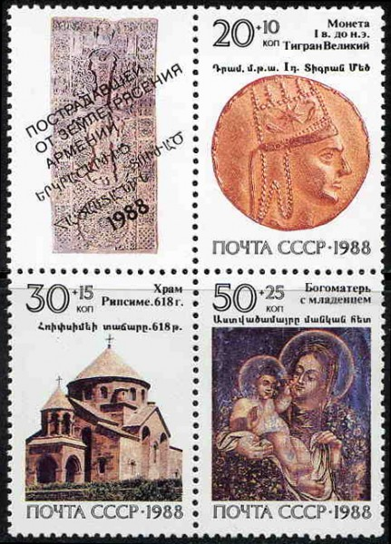 StampsUSSR1988CPA6030-6032