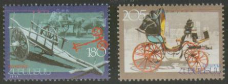 ArmenianStamps-255-256