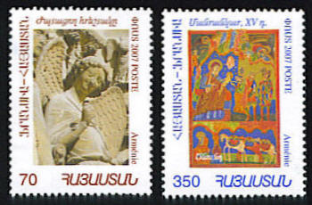 ArmenianStamps-405-406