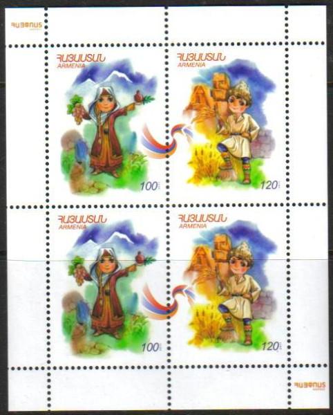 ArmenianStamps-552-553-Sheet