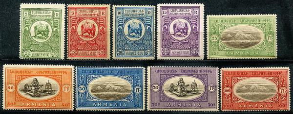 850px-StampsArmenia1920Yver94-101